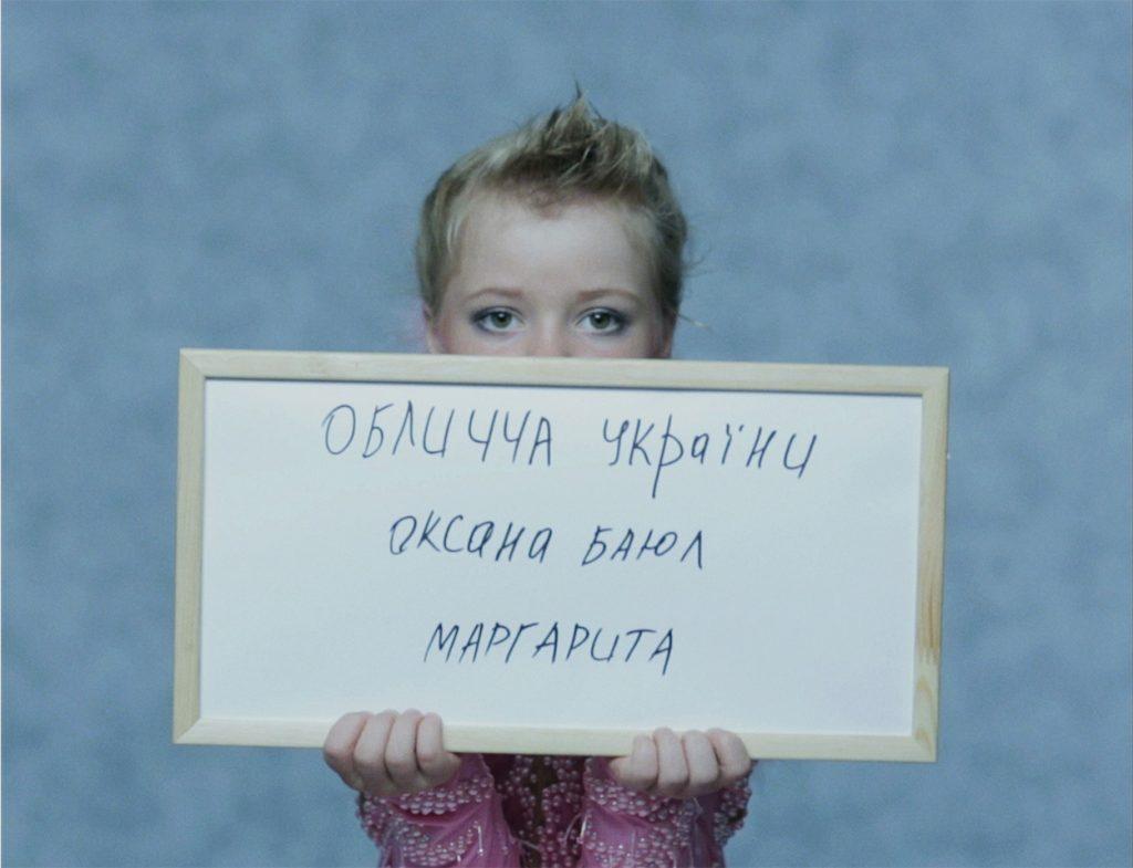FACE_OF_UKRAINE_THE_still_sign